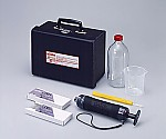 Simplified Drainage Water Test Set WPT-132 Gas...  Others