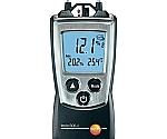 Testo606-1 Pocket Line Material Moisture Meter...  Others