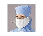 Littai Mask 10 Gloves PA2300 White M-10P and others