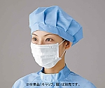 [Out of stock]HEPALIESE Mask 500 Pieces PA-H1-01-F-500P