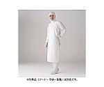 耐薬エプロン PA7510 ホワイトF PA7510-01-F