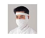 フェイスカバーマスク PA2600 ホワイトF