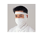 フェイスカバーマスク PA2600 ホワイトF PA2600-01-F
