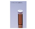 Micro Vial OMV-2 Brown without Cap 100 Pieces and others