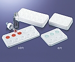 Disposable Reaction Plate 10 Holes 200 Pieces and others
