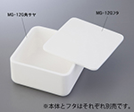 MG-12G Square Fireproof Container 90 x 90 x 50 and others