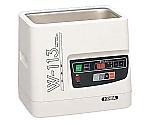 卓上型超音波洗浄機 W-113/W-113MK-II