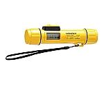 超音波測深機 PS-7/PS-7FL