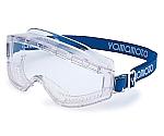 保護ゴーグル YG-5200