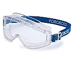 Protection Goggles YG-5200 Logo Belt and others