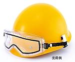 保護ゴーグル YG-5100D YCP