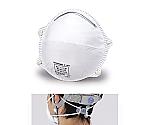 DS2防じんマスク