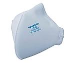 N95 Dustproof Mask YAMAMOTO7500(N95) and others