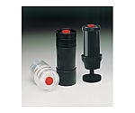 Adapter Tubing To Male Luer 10/Pk 10PK XX6200005