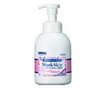 Work skin Medicated Foam Hand Soap Rose bubbles fragrant 500ml 5521
