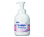 Work skin Medicated Foam Hand Soap Rose bubbles fragrant 500ml 5521