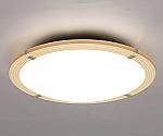LEDシーリングライト 調光木枠