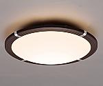 LEDシーリングライト 調色木枠 ダークブラウン