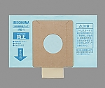 [Out of stock]Paper Pack Cleaner Genuine Paper Pack 5 Pieces IPB-1 561620/IPB-1