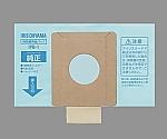 紙パッククリーナー 純正紙パック5枚入り IPB-1 561620/IPB-1