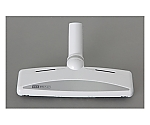 Cleaner Head For Bed CH-F1 White 273066/CH-F1