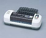 ラミネ-ター LFA441D グレー 242032/LFA441D