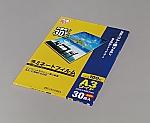 ラミネートフィルム A3ワイド 30枚入100μ LZ-A3W30 539193/LZ-A3W30