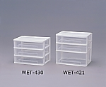 Wide Table Chest WET-430 White and others