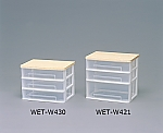 Wood Top Wide Table Chest WET-W421 White and others