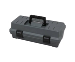 Hard Case 42L Gray 23654742L
