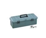 Hard Case 700 Gray 236577700
