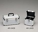 アルミケース AM-CDシリーズ