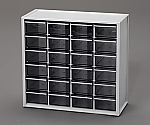 Small Item Cabinet KC-310R Light gray 245790KC-310R