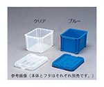 Box Container B-2.3 Blue and others