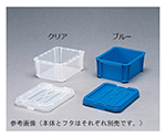 Box Container B-4.5 Blue and others