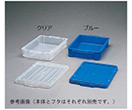 Box Container B-21 Blue and others