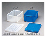 Box Container B-32 Blue and others