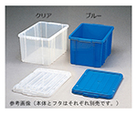 Box Container B-45 Blue and others