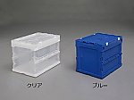 Hard Foldable Container Lid Integral HDOH-20L Blue and others