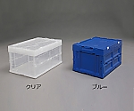 Hard Foldable Container Lid Integral HDOH-40L Blue and others