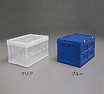 Hard Foldable Container Lid Integral HDOH-50L Blue and others