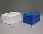 Hard Foldable Container Lid Integral HDOH-75L Blue and others