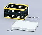Foldable Container OC-70L Natural 202723/OC-70L