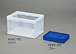 Hard Foldable Container HDOC-20L Blue and others