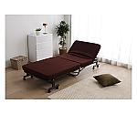 Fold Bed OTB-TRN 523676OTB-TRN