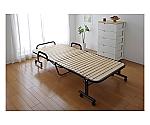 Folding Sunoko Bed OTB-WH  536754OTB-WH