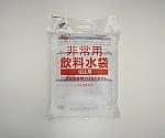 非常用飲料水袋 10L用 MB-10 527228/MB-10