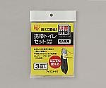 Emergency Toilet Set KTS-3 P 529421KTS-3P