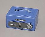 手提げ金庫B7 SBX-B7 ブルー 558225/SBX-B7