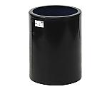 スイコー MH型容器 (ブラック)